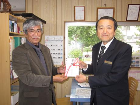 沖縄地球温暖化対策協議会
