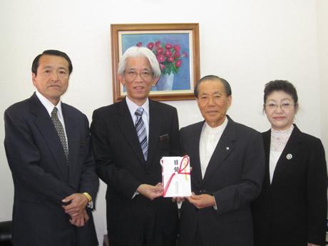 一般社団法人 沖縄地域支援協会