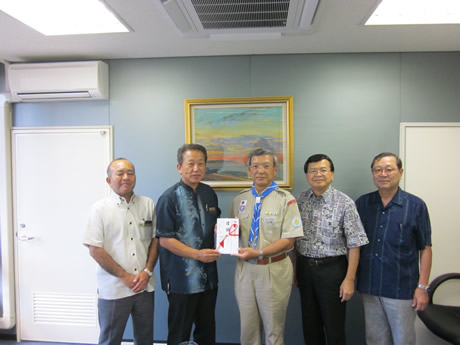 一般財団法人日本ボーイスカウト沖縄県連盟