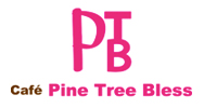 Cafe Pine Tree Bless